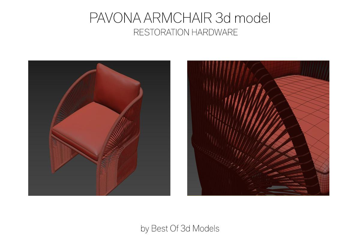 garden rattan armchair 3d model restoration hardware