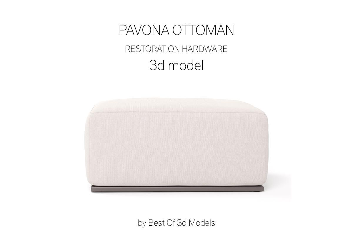 pavona ottoman 3d model restoration hardware