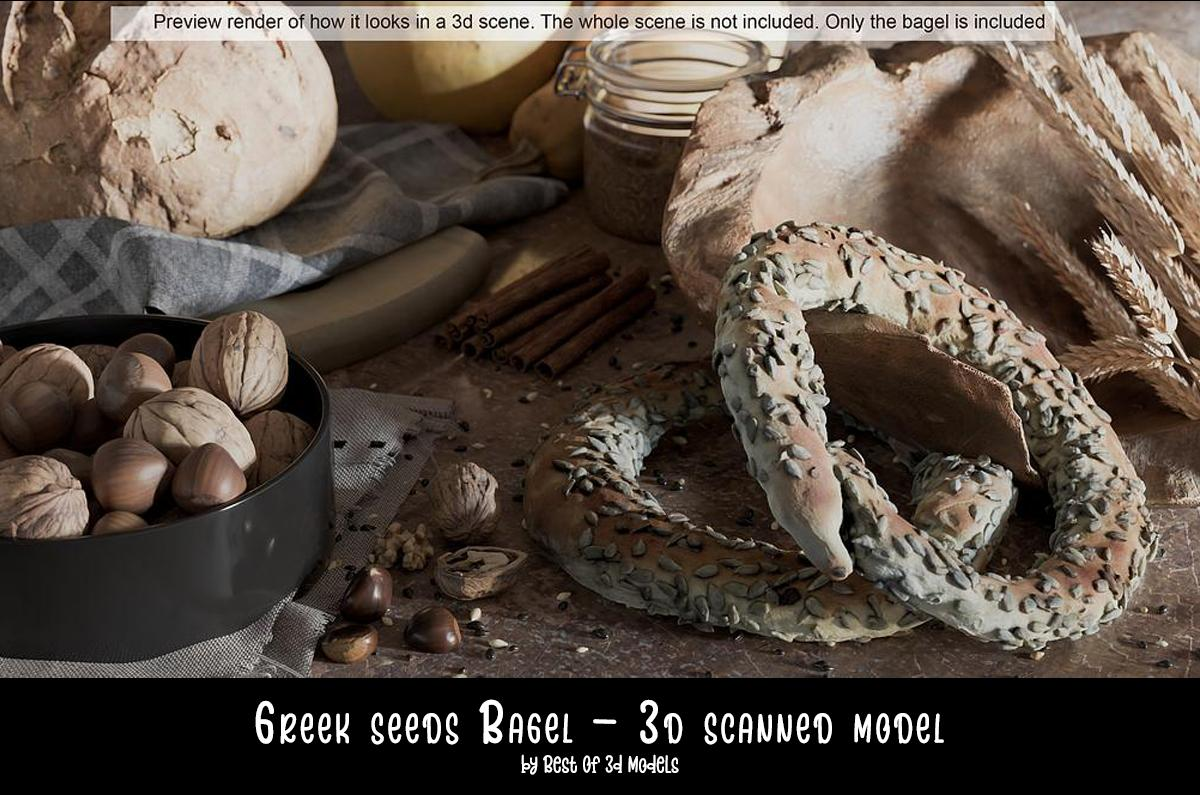 greek bagel 3d scanned model