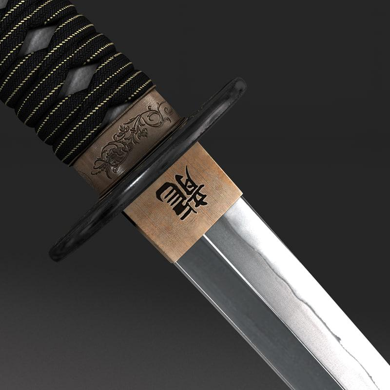 katana 3d model turbosquid