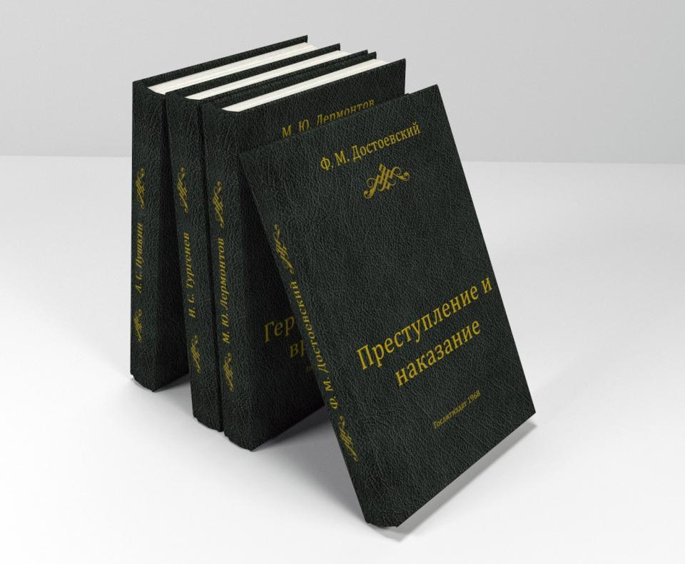 books set 3d model